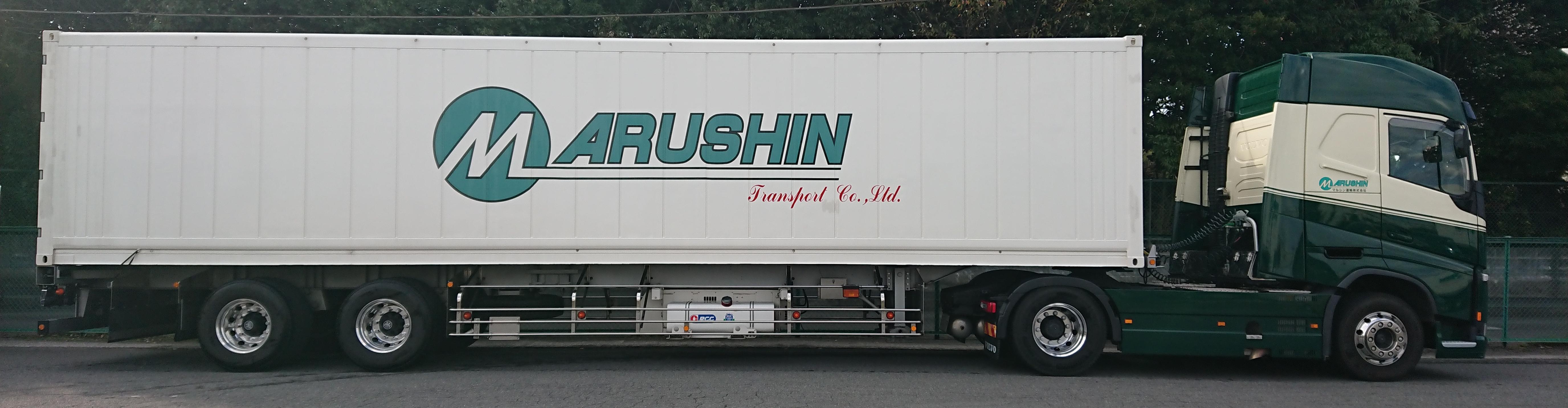 マルシン運輸株式会社